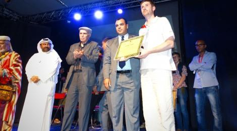 Két díjat kapott az Osonó a marokkói nemzetközi színházfesztiválon