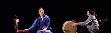 Nyilvános az 5. Interferenciák Nemzetközi Színházi Fesztivál programja