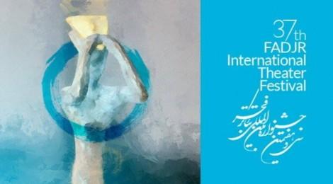Teheránba utazik az M Studio
