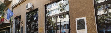EU-s forrásból újul meg az Ács Alajos Stúdióterem